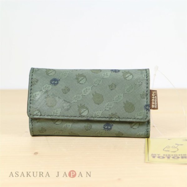 Photo1: Studio Ghibli Jacquard Key case My Neighbor Totoro (1)