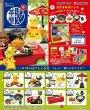 Photo5: Pokemon 2018 Pokemon Chaya Japanese Sweets Mini Figure #5 Tea Ceremony (5)