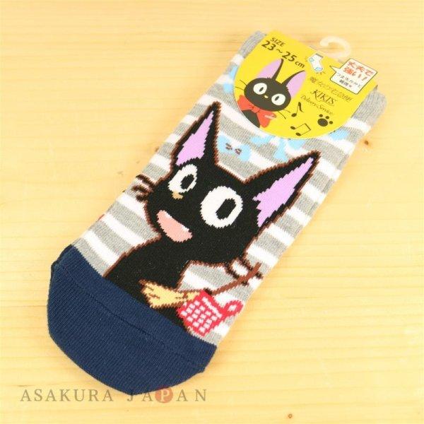 Photo1: Studio Ghibli Kiki's Delivery Service Socks for Women 23-25cm 1Pair 018 Jiji Border Gray (1)