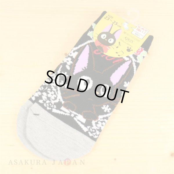 Photo1: Studio Ghibli Kiki's Delivery Service Socks for Women 23-25cm 1Pair Jiji Black (1)