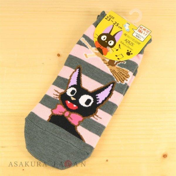 Photo1: Studio Ghibli Kiki's Delivery Service Socks for Women 23-25cm 1Pair 400 Jiji Border Pink (1)