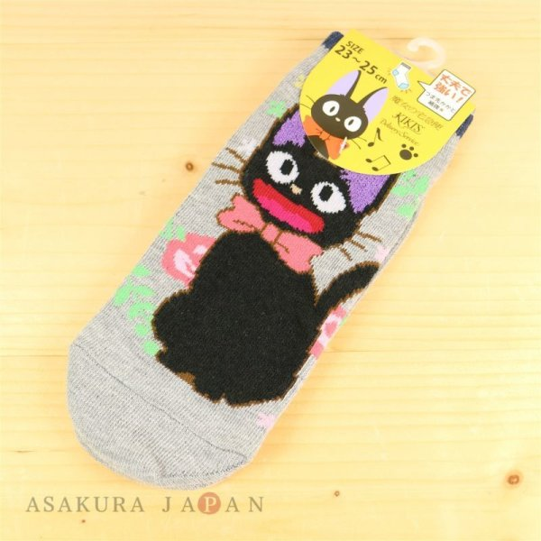 Photo1: Studio Ghibli Kiki's Delivery Service Socks for Women 23-25cm 1Pair 842 Jiji Sitting Gray (1)
