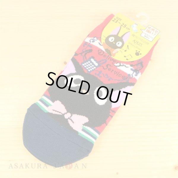 Photo1: Studio Ghibli Kiki's Delivery Service Socks for Women 23-25cm 1Pair 401Jiji Radio Red (1)