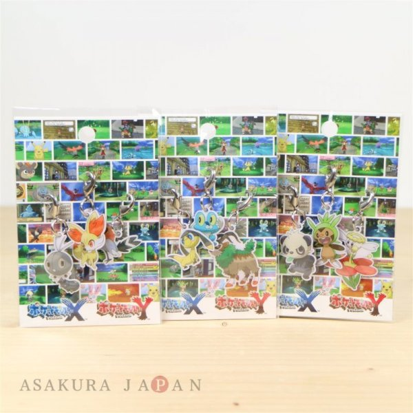 Photo1: Pokemon Center 2013 X & Y Metal Charm set (1)