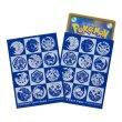 Photo1: Pokemon Card Game Sleeve Hyaku Poke Yako #2 64 sleeves (1)