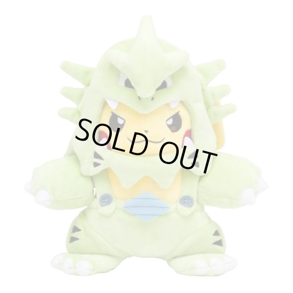 Photo1: Pokemon Center 2018 Kaiju Mania Pikachu Tyranitar ver. Plush Toy (1)