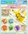 Photo3: Pokemon 2018 Gacha Gyutto Dakitsuki Cable Cover Charmander Mini Figure Cord Keeper (3)