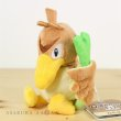 Photo2: Pokemon Center 2018 Pokemon fit Mini Plush #83 Farfetch'd doll Toy (2)