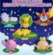Photo3: Pokemon Good Night Friends Sun & Moon vol.2 Rotom Pokedex Sleeping Figure Takara Tomy (3)