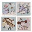 Photo1: Studio Ghibli Fabric coasters Set of 4 My Neighbor Totoro Botanical Season (1)