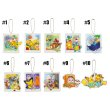 Photo3: Pokemon Center 2018 Pokemon Summer Life Acrylic Charm Key Chain #7 (3)