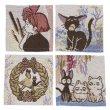 Photo1: Studio Ghibli Fabric coasters Set of 4 Kiki's Delivery Service Hanabana no Kisetsu (1)
