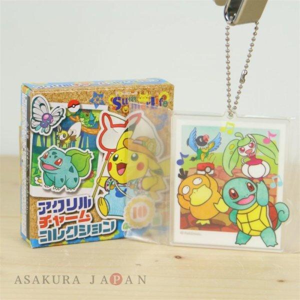 Photo1: Pokemon Center 2018 Pokemon Summer Life Acrylic Charm Key Chain #4 (1)