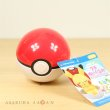 Photo2: Pokemon Center 2018 Petit Plush in Poke Ball Case vol.2 Pikachu sleeping doll (2)