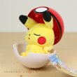 Photo1: Pokemon Center 2018 Petit Plush in Poke Ball Case vol.2 Pikachu sleeping doll (1)