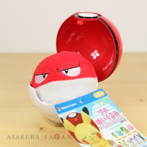 Photo1: Pokemon Center 2018 Petit Plush in Poke Ball Case vol.2 Voltorb doll (1)