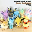 Photo1: (Bargain) Pokemon Center 2018 Small Plush Eevee Evolutions S size set of 9 dolls (1)