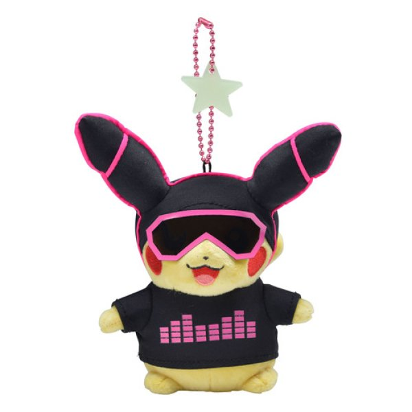 Photo1: Pokemon Center 2018 Science is amazing Neon Pikachu Pink ver. Plush Mascot Key chain (1)