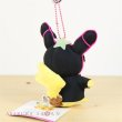 Photo4: Pokemon Center 2018 Science is amazing Neon Pikachu Pink ver. Plush Mascot Key chain (4)