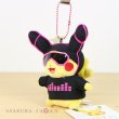 Photo3: Pokemon Center 2018 Science is amazing Neon Pikachu Pink ver. Plush Mascot Key chain (3)