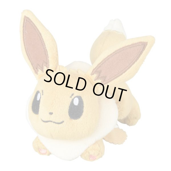 Photo1: Pokemon Center 2018 Eevee Plush Hair Accessory Clip Cosplay (1)