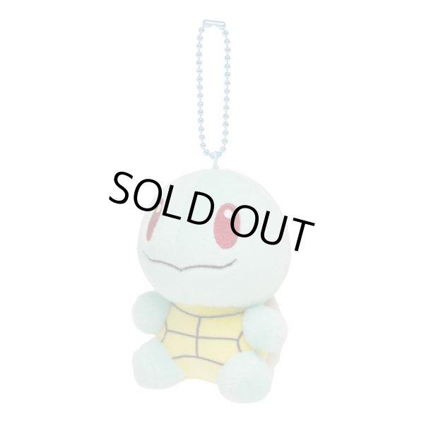 Photo1: Pokemon Center 2018 POKEMON DOLLS Plush Mascot Key Chain Squirtle (1)