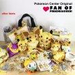 Photo4: Pokemon Center 2018 FAN OF PIKACHU & EEVEE Pikachu Poncho Eevee Plush doll (4)