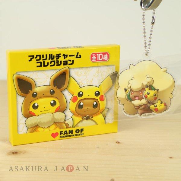 Photo1: Pokemon Center 2018 FAN OF PIKACHU & EEVEE Acrylic Charm Key Chain Whimsicott (1)