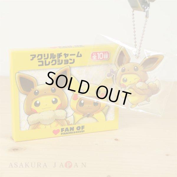Photo1: Pokemon Center 2018 FAN OF PIKACHU & EEVEE Acrylic Charm Key Chain Eevee Poncho Pikachu (1)