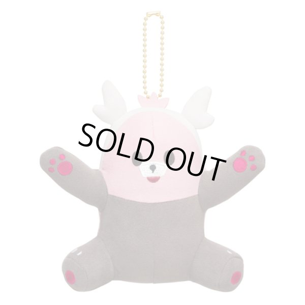 Photo1: Pokemon Center 2018 pokemon time Bewear Plush Mascot Key Chain (1)