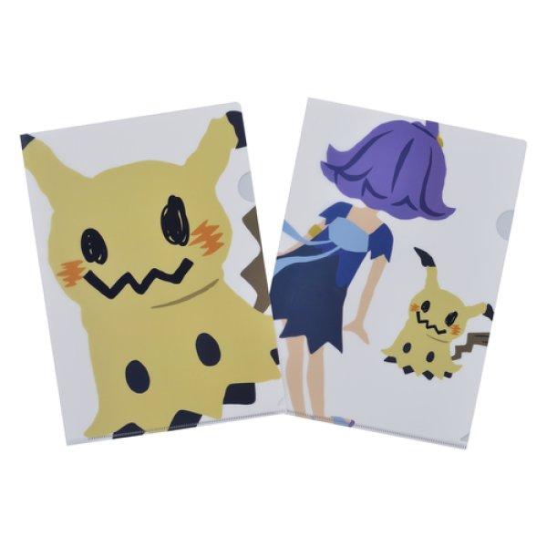 Photo1: Pokemon Center 2018 pokemon time A4 Size Clear File 2 pc Acerola Mimikyu (1)