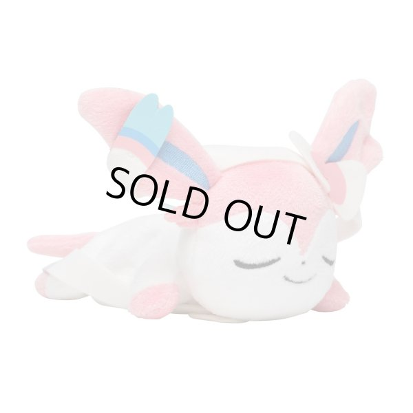 Photo1: Pokemon Center 2018 Kuttari Series Sylveon Plush Toy Sleeping Version (1)