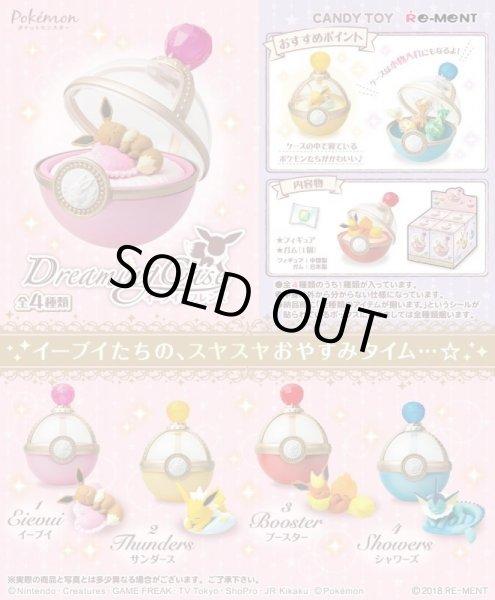 Photo1: Pokemon 2018 Dreaming Case set of 4 Figure COMPLETE Mini Jewelry case (1)
