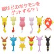 Photo2: Pokemon Tail Magnet Hook Umbreon Hanging Hooks Hanger (2)