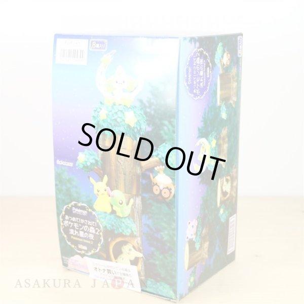 Photo1: Pokemon 2018 Atsumete! Kasanete! Pokemon no Mori vol.2 Pokemon 8 figures Complete set Forest (1)