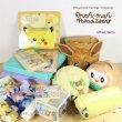 Photo7: Pokemon Center 2018 Multi Smartphone Cover MOFU-MOFU PARADISE Pikachu Flip Case (7)