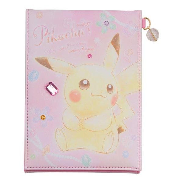Photo1: Pokemon Center 2018 Pikachu & Eevee Cosmetics series Folding stand mirror Pikachu (1)