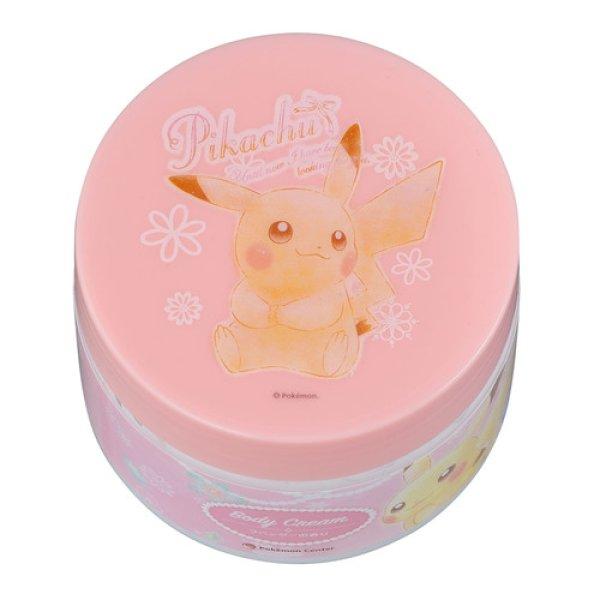 Photo1: Pokemon Center 2018 Pikachu & Eevee Cosmetics series Body cream Pikachu (1)