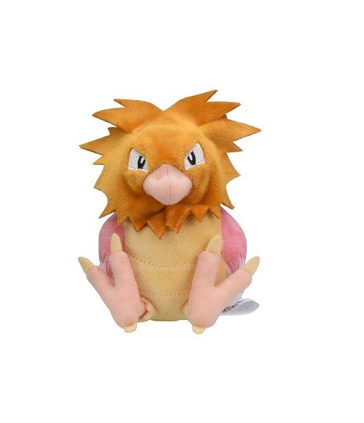 Photo1: Pokemon Center 2018 Pokemon fit Mini Plush #21 Spearow doll Toy (1)