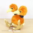 Photo2: Pokemon Center 2018 Pokemon fit Mini Plush #84 Doduo doll Toy (2)