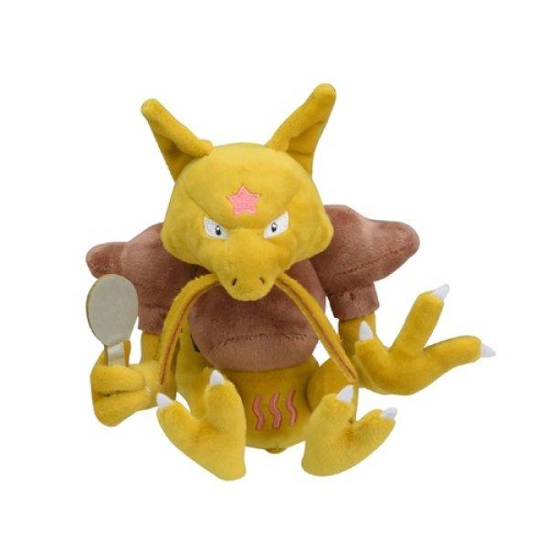 Photo1: Pokemon Center 2018 Pokemon fit Mini Plush #64 Kadabra doll Toy (1)