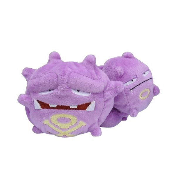 Photo1: Pokemon Center 2018 Pokemon fit Mini Plush #110 Weezing doll Toy (1)