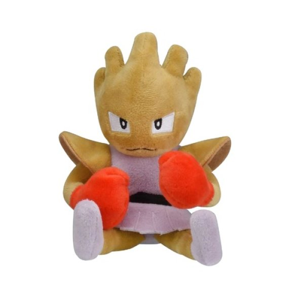 Photo1: Pokemon Center 2018 Pokemon fit Mini Plush #107 Hitmonchan doll Toy (1)