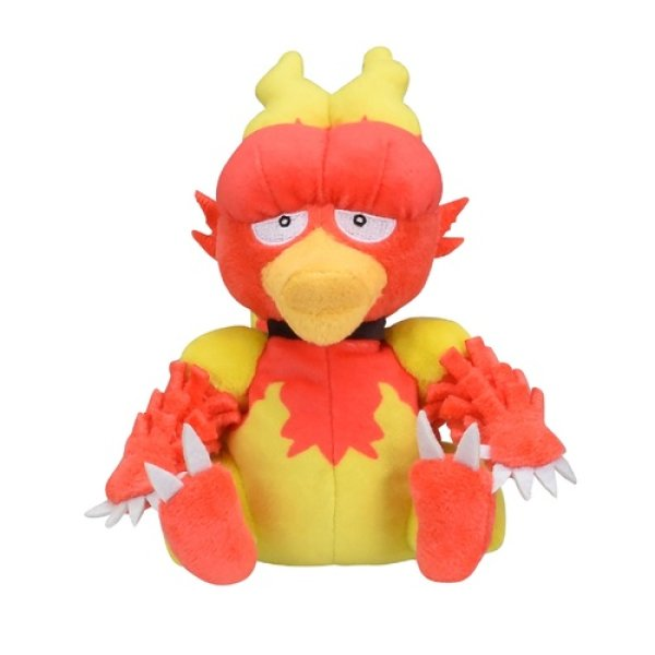 Photo1: Pokemon Center 2018 Pokemon fit Mini Plush #126 Magmar doll Toy (1)
