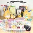 Photo4: Pokemon Center 2019 MIX AU LAIT Heat-resistant glass mug Umbreon (4)