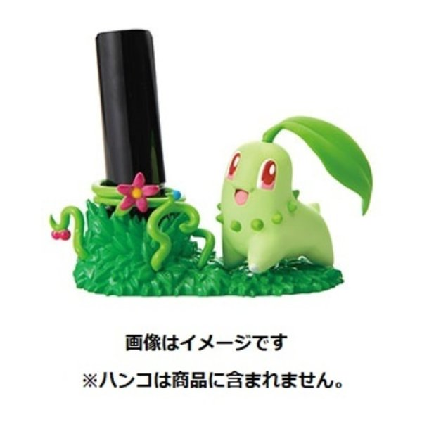 Photo1: Pokemon Desk de Oyakudachi Figure vol.3 #6 Chikorita Natural Gift Stamp stand (1)