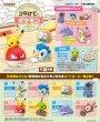 Photo4: Pokemon 2018 Tsunagete Pokemon CORD KEEPER! vol.2 #2 Piplup Mini Figure (4)