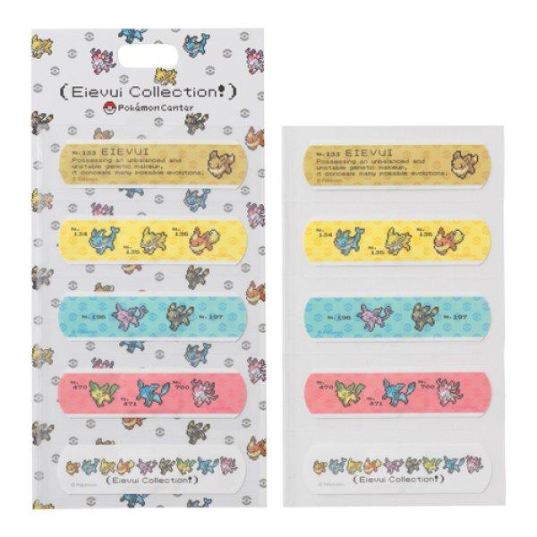 Photo1: Pokemon Center 2019 Eevee DOT COLLECTION Band Aid Eevee evolutions (1)