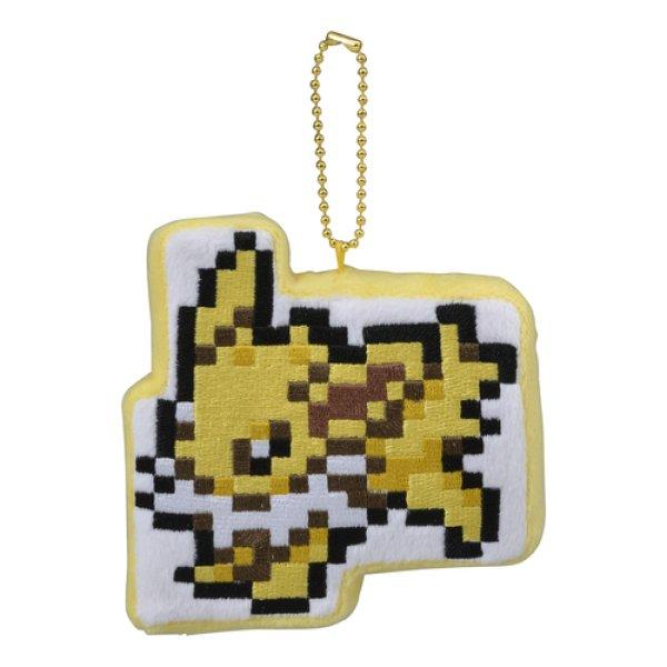 Photo1: Pokemon Center 2019 Eevee DOT COLLECTION Plush Mascot Key Chain Jolteon (1)