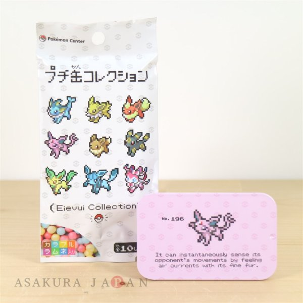 Photo1: Pokemon Center 2019 Eevee DOT COLLECTION Petit Tin Collection Espeon (1)